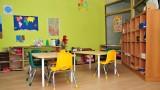 גן ילדים (צילום: אילוסטרציה)